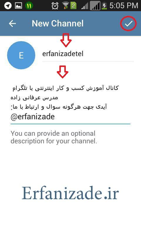 آموزش کسب و کار با کانال تلگرام