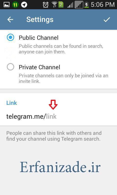 آموزش کسب در امد از طریق کانال تلگرام