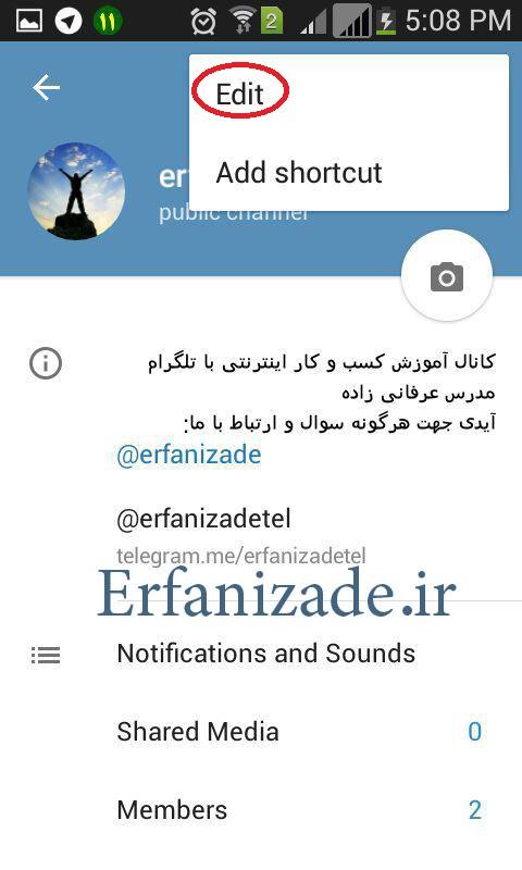 ادیت کانال تلگرام