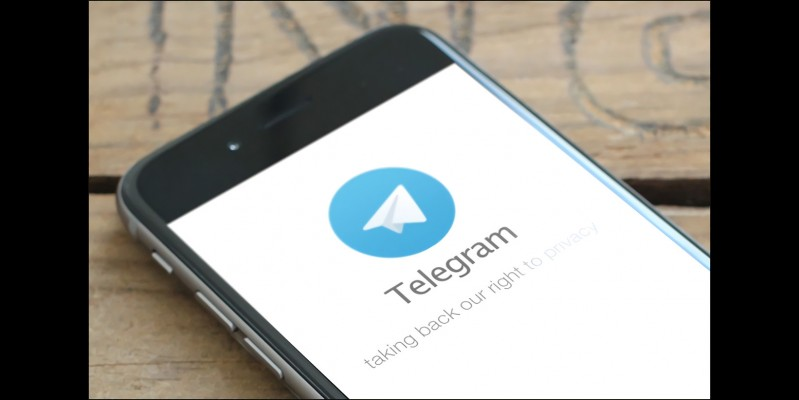 آموزش تبادل لینک تلگرام در عرفانی زاده