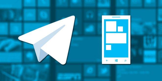 دانلود رایگان کتاب کسب درامد از تلگرام